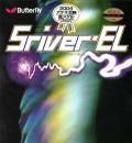 Sriverel1