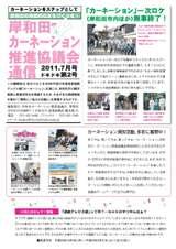 Press_vol2_4c