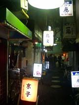Ooimachi01