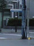 ブ〜メラン、ブ〜メラン@JR吹田